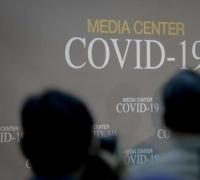 Data Terkini Jumlah Korban Virus Corona di Indonesia