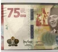 Tanggapan Bank Indonesia soal Uang Baru Rp75.000 Marak Dijual Secara Online