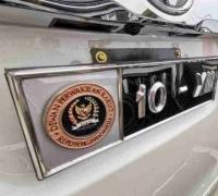 Mobil Anggota DPR Pakai Pelat Nomor Khusus, Formappi: Harusnya Merakyat